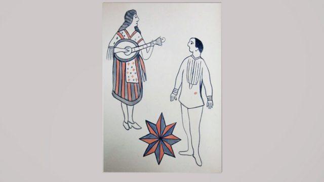 """""""Lo más profundo es la piel"""", exposición sobre el tatuaje en Lisboa"""